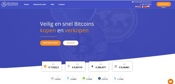 Bitcoin Meester aanmeldpagina